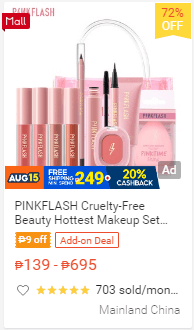 PINKFLASH Cruelty-Free Beauty Hottest Makeup Set PinkGirl And Nude Color And Christmas Snow Fairy Set