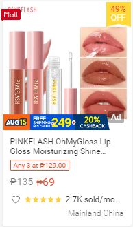 PINKFLASH OhMyGloss Lip Gloss Moisturizing Shine Shimmer Plumping Lip Care Cruelty-Free